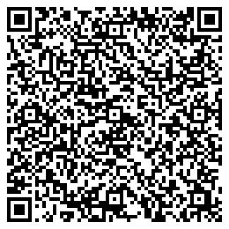 QR-код с контактной информацией организации ЭтноМаркет, ЧП