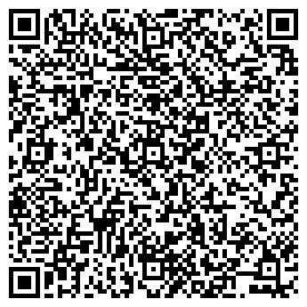 QR-код с контактной информацией организации Cтамил, ООО