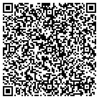 QR-код с контактной информацией организации Стоматологических боры, ЧП