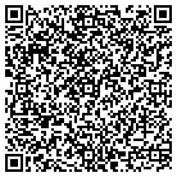 QR-код с контактной информацией организации Дельрус Украина,ООО