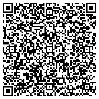 QR-код с контактной информацией организации ООО АЛЬГЕНА