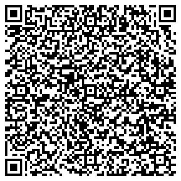QR-код с контактной информацией организации Альпс Украина, ООО