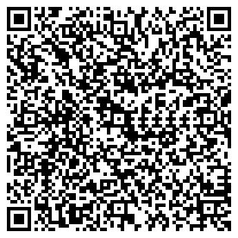 QR-код с контактной информацией организации КРАСНОГОРСК ТУР