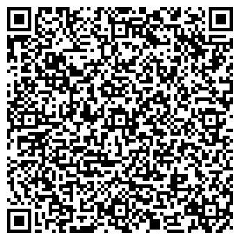 QR-код с контактной информацией организации Меркор-Трейдинг, ООО
