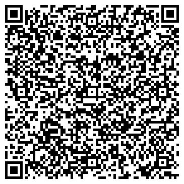 QR-код с контактной информацией организации VZ Trading( ВЗ Трейдинг), ООО