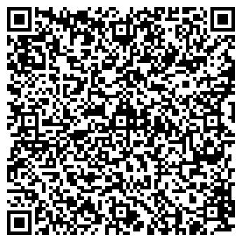 QR-код с контактной информацией организации Володимир Лтд, ООО