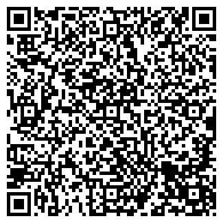 QR-код с контактной информацией организации SKY TRAVEL