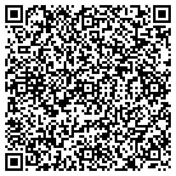 QR-код с контактной информацией организации Рус-Ко, ООО