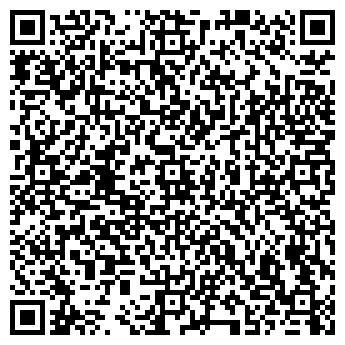 QR-код с контактной информацией организации Антис орто, ООО
