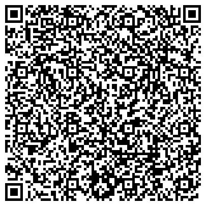QR-код с контактной информацией организации Екатеринославские Мебельные Мастерские, ООО