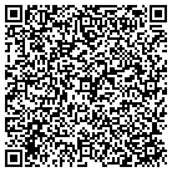 QR-код с контактной информацией организации Керамика, ООО