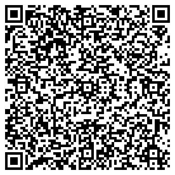 QR-код с контактной информацией организации Эмансис, ООО