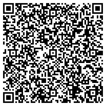 QR-код с контактной информацией организации Ортокомфорт, ЧП