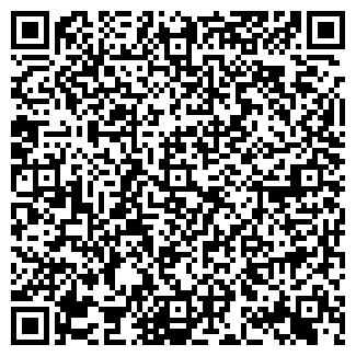 QR-код с контактной информацией организации INTRAVEL