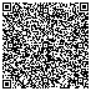 QR-код с контактной информацией организации Компания Tredex, ООО