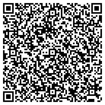 QR-код с контактной информацией организации Слух, ООО