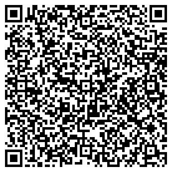QR-код с контактной информацией организации АРИЕС ТУР