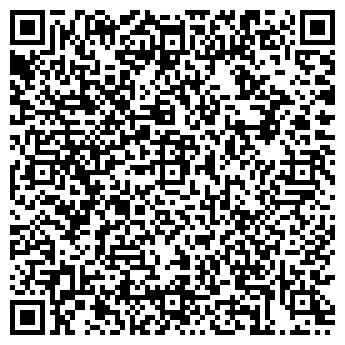 QR-код с контактной информацией организации Империя Велес, ООО