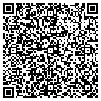 QR-код с контактной информацией организации Декос, ЧП