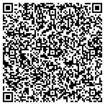 QR-код с контактной информацией организации Лидомед-Био, ООО