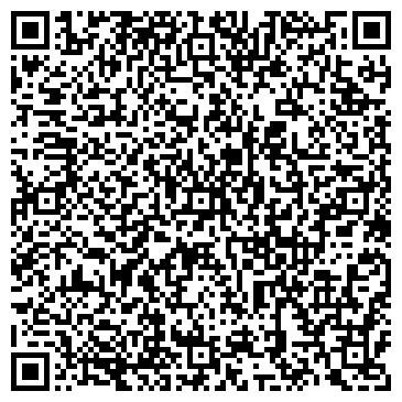 QR-код с контактной информацией организации Академия Сна, ООО
