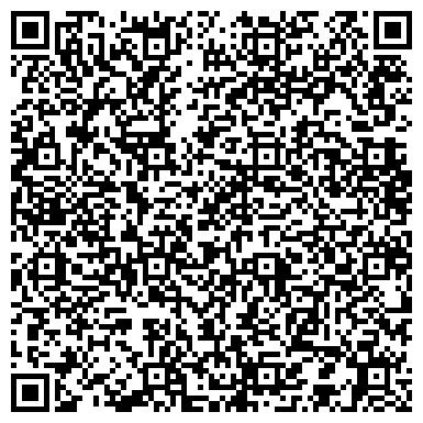 QR-код с контактной информацией организации Эталон, Киевский государственный опытный завод, ООО