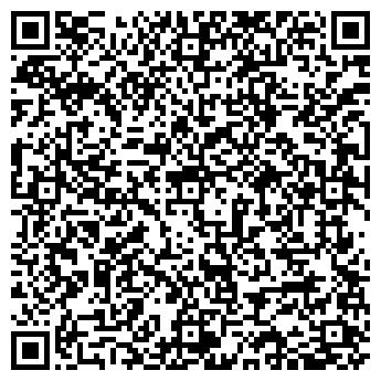 QR-код с контактной информацией организации Дельтатренд, ООО