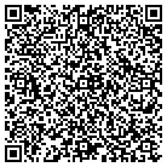 QR-код с контактной информацией организации Стоматех, ООО