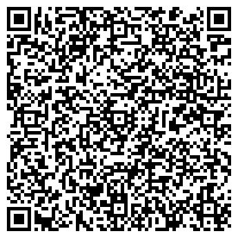 QR-код с контактной информацией организации Ликонтин, ЧП