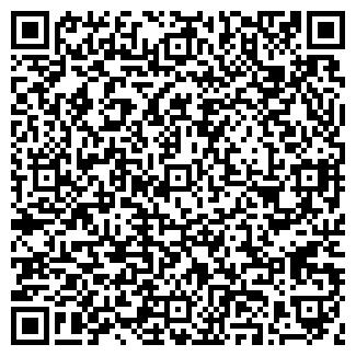 QR-код с контактной информацией организации ТУР ХЭППИ