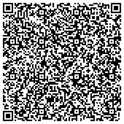QR-код с контактной информацией организации Полтавское казенное экспериментальное протезно-ортопедическое предприятие, КП