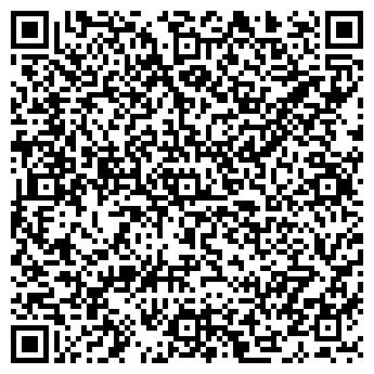 QR-код с контактной информацией организации Взгляд, ООО