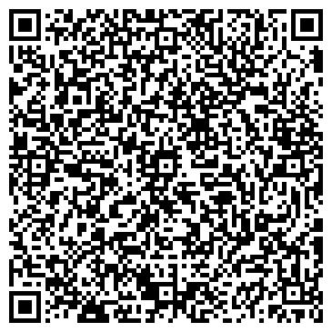 QR-код с контактной информацией организации E-LENS (интернет-магазин контактных линз), ЧП