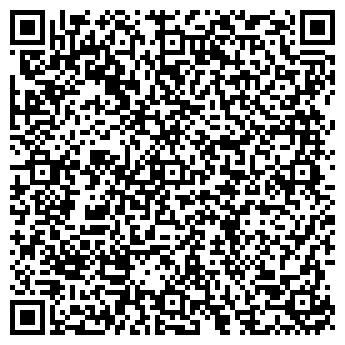 QR-код с контактной информацией организации СтомТрейд, ЧП