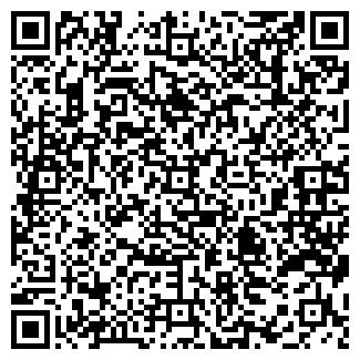 QR-код с контактной информацией организации Оптик-С, ООО