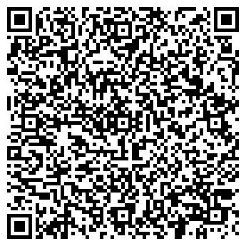 QR-код с контактной информацией организации Венето, УИСП ООО