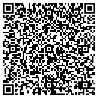 QR-код с контактной информацией организации Очков нет, ЧП