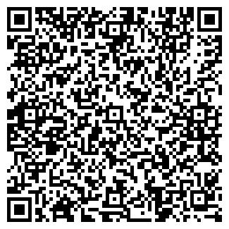 QR-код с контактной информацией организации MIG-TRAVEL