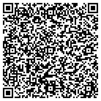 QR-код с контактной информацией организации Гринченко, СПД