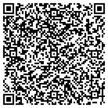 QR-код с контактной информацией организации Гунар (Gunnar),ЧП