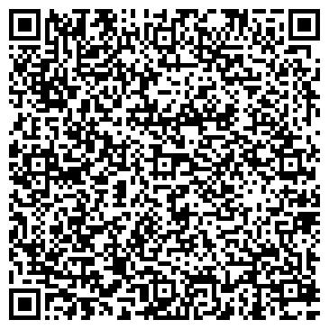 QR-код с контактной информацией организации Ай Лайн (EYE LINE), СПД