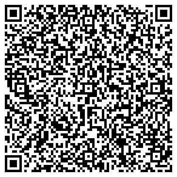 QR-код с контактной информацией организации Интер-Оптика, ООО
