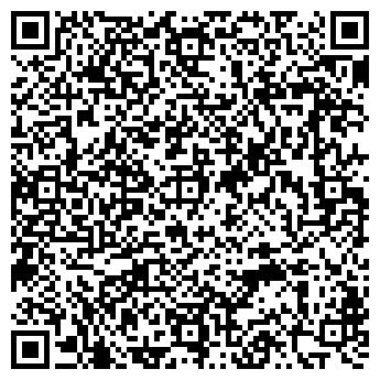 QR-код с контактной информацией организации Оптика С, ООО