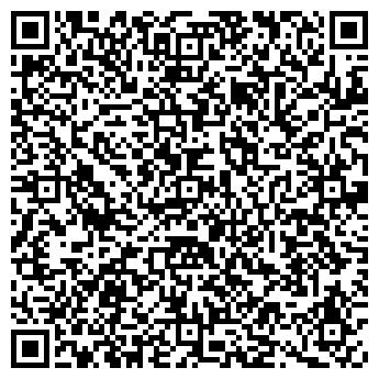 QR-код с контактной информацией организации Денон Дентал, СП