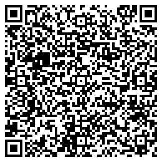 QR-код с контактной информацией организации РЕЛЭНД-ТУР