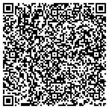 QR-код с контактной информацией организации Орто-лайн, ООО