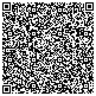 QR-код с контактной информацией организации Ворд Вижион Укрейн (World Vision Ukraine), ООО