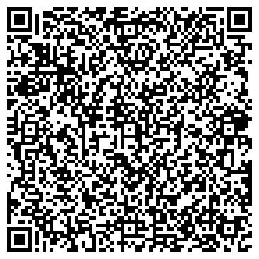 QR-код с контактной информацией организации Дом оптики, ООО