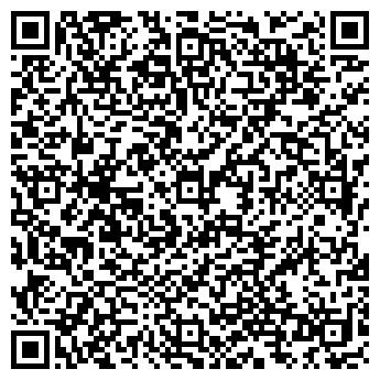 QR-код с контактной информацией организации Восток-сервис, ООО