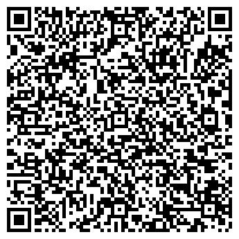 QR-код с контактной информацией организации Контактная линза , Компания